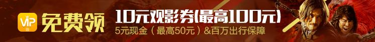 大发快3概率_快3官网pk10_平台旅游