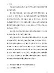 2016考研政治大纲:毛中特变化一览表