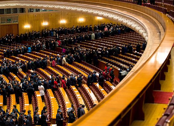全国政协十二届二次会议闭幕会