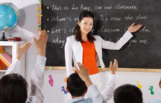 小学英语单词记忆法