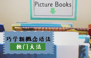 2014小升初择校:怎样让孩子进名校