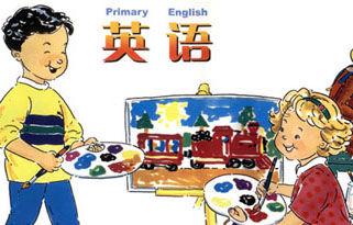 小学英语五年级下册Unit1全部课件